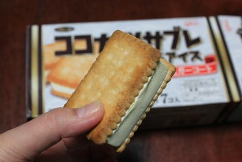 ココナッツサブレ アイス お菓子